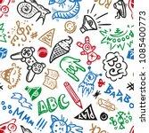 vector notebook teen sketch...   Shutterstock .eps vector #1085400773