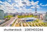 nagoya downtown skyline in ...   Shutterstock . vector #1085403266