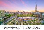 Nagoya downtown skyline in  Japan at twilight