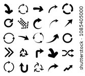 set of arrow icons.   stock... | Shutterstock .eps vector #1085405000