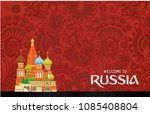 welcome to russia background... | Shutterstock .eps vector #1085408804