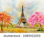 paris european city famous... | Shutterstock . vector #1085421053