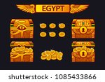 vector egypt treasure chest and ... | Shutterstock .eps vector #1085433866