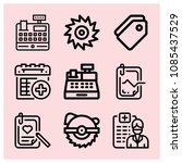 outline tools icon set such as... | Shutterstock .eps vector #1085437529