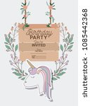 invited birthday party card... | Shutterstock .eps vector #1085442368