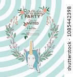 invited birthday party card... | Shutterstock .eps vector #1085442398