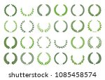set of different silhouette... | Shutterstock .eps vector #1085458574