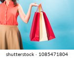 close up of woman holding bags  ... | Shutterstock . vector #1085471804