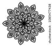 mandalas for coloring book.... | Shutterstock .eps vector #1085477438