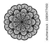 mandalas for coloring book....   Shutterstock .eps vector #1085477450