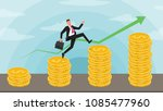 businessman and coin up vector. ...   Shutterstock .eps vector #1085477960