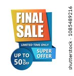 sale banner design. vector...   Shutterstock .eps vector #1085489216