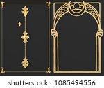 3d rendering gold stucco frame  | Shutterstock . vector #1085494556
