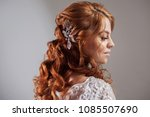 portrait of a charming red... | Shutterstock . vector #1085507690