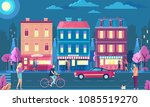 night city street vector... | Shutterstock .eps vector #1085519270