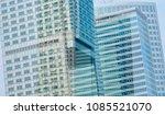 vintage.  skyscrapers. city... | Shutterstock . vector #1085521070