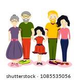 big happy sweet character... | Shutterstock .eps vector #1085535056