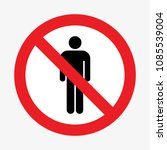enter prohibition sign. vector... | Shutterstock .eps vector #1085539004