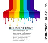 watercolor in colors of the... | Shutterstock .eps vector #1085543246