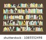 sketch of people teamwork ... | Shutterstock .eps vector #1085552498