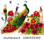 a pair of peacocks with... | Shutterstock . vector #1085555390