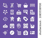 filled set of 25 commerce icons ... | Shutterstock .eps vector #1085558930