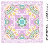 decorative colorful ornament on ... | Shutterstock .eps vector #1085562110