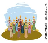 apostles group pentecost in the ... | Shutterstock .eps vector #1085569676
