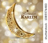 ramadan greetings vector | Shutterstock .eps vector #1085576483