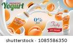 drink apicot flavored yogurt ad ... | Shutterstock . vector #1085586350