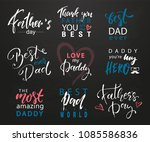 fathers day lettering... | Shutterstock .eps vector #1085586836