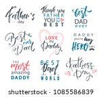 fathers day lettering... | Shutterstock .eps vector #1085586839