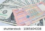 riyal euro dollar   Shutterstock . vector #1085604338