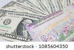 riyal euro dollar   Shutterstock . vector #1085604350