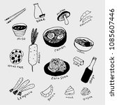 japanese food. line art set | Shutterstock .eps vector #1085607446