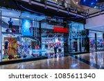 dubai  united arab emirates  ... | Shutterstock . vector #1085611340