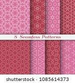 seamless pattern set in arabic...   Shutterstock .eps vector #1085614373