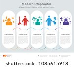 infographics design vector with ... | Shutterstock .eps vector #1085615918