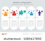 infographics design vector with ... | Shutterstock .eps vector #1085617850
