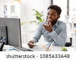business  communication and... | Shutterstock . vector #1085633648