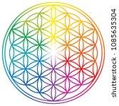 flower of life in rainbow... | Shutterstock .eps vector #1085635304