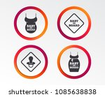 baby on board icons. infant... | Shutterstock .eps vector #1085638838