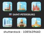 city sights of saint petersburg ... | Shutterstock .eps vector #1085639660