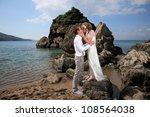 portrait of a bride and groom... | Shutterstock . vector #108564038