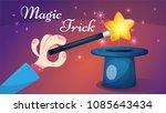 magic wand  trick   cartoon...   Shutterstock .eps vector #1085643434