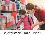 back to school concept  young... | Shutterstock . vector #1085644958