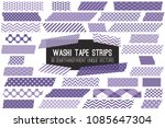 ultra violet and lavender... | Shutterstock .eps vector #1085647304