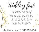 gold wedding font   Shutterstock .eps vector #1085652464