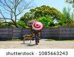 kimono women and nara deer | Shutterstock . vector #1085663243