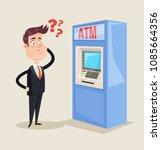 office worker businessman... | Shutterstock .eps vector #1085664356
